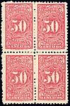Antioquia 1903-04 50c Sc151 block of four.jpg