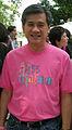 Apirak pink.jpg