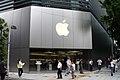 AppleStore Shinsaibashi, Osaka.jpg