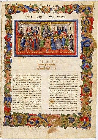 Arba'ah Turim - An illuminated manuscript of Arba'ah Turim from 1435.