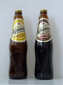 Ariana beer.BG.1.JPG