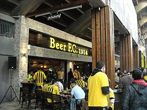 Kleanthis Vikelidis Stadium - Image: Aris Beer