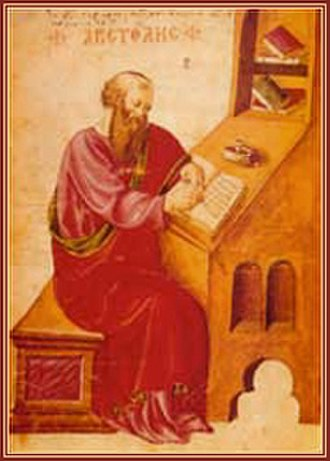 Limnio - In his writings, Aristotle described a wine from the island of Lemos that was made from a grape, Limnia, that today is widely believed to be Limnio.