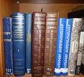 Armenian Library P1130649.JPG