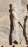 Artakserksesa II grób relief.jpg