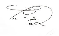 K Drama Salamander Guru Taemin - Wikipedia, la...