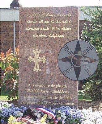 Sarcelles - Memorial to the 1915 Assyrian and Chaldean genocide