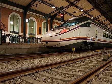 Avant train stationed at Valladolid-Campo Grande. Avant. Estacion Campo-Grande (Valladolid).jpg