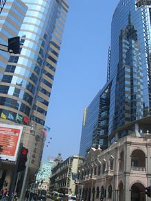 Macau Wikipedia