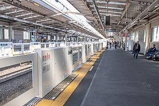Azamino Station Railway and metro station in Yokohama, Japan