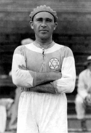 Star of David - Béla Guttmann, footballer for Hakoah Vienna