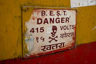 Skull and crossbones (symbol) - A skull and crossbones warning about dangerous voltage in Mumbai, India