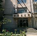 BISU International Student Apartment C.jpg