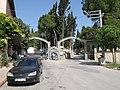 Bağçeşme mezarlığı k'yg* - panoramio.jpg
