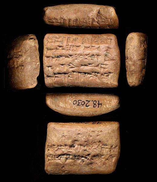 File:Babylonian - Economic Document - Walters 482030 - View A.jpg