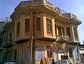 Baghdad 3285666574.jpg