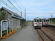 Bakkai-Station-Platform.jpg