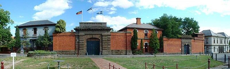 File:Ballarat Gaol wide.jpg