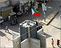Balochistan flag shining in Karachi.jpg