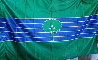Abrera - Image: Bandera Abrera