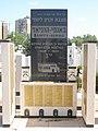Banffy-Hunyad memorial.JPG