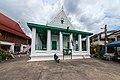 Bang Luang Mosque.jpg
