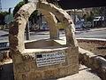 Baqa al-Gharbiyye3.JPG