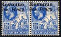 Barbados revenue stamps.jpg