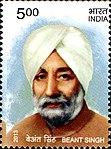 Beant Singh 2013 stamp of India.jpg