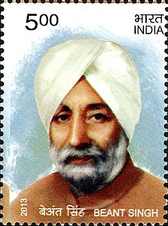 Beant Singh 2013 stamp of India.jpg
