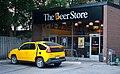 Beer Store Toronto July 2011.jpg