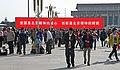 Beijing-Tiananmen-80-Display-gje.jpg