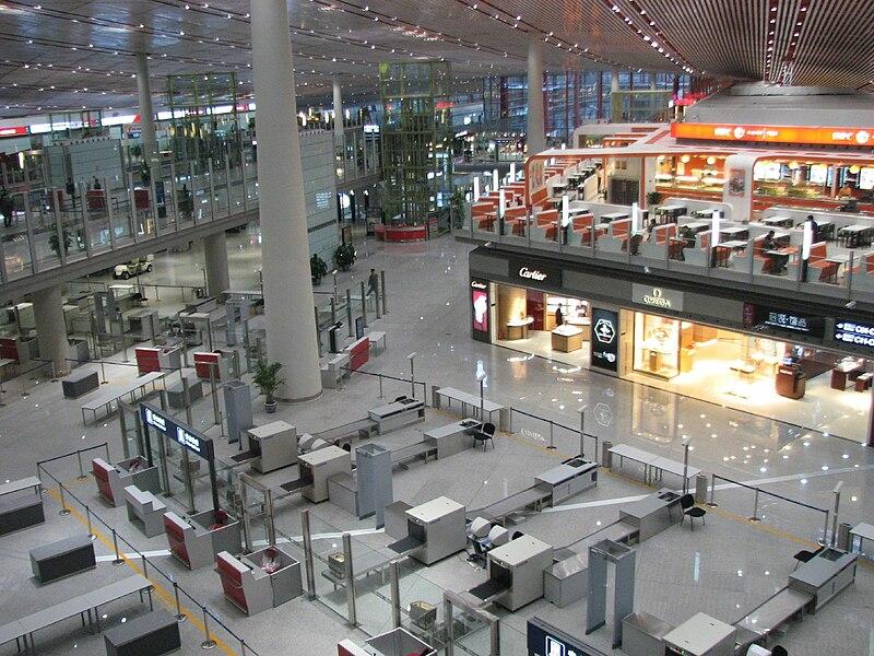 File:Beijing Terminal 3.jpg