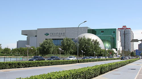 Thumbnail from China Science and Technology Museum