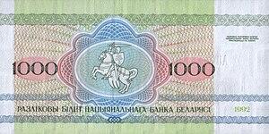 Belarus-1992-Bill-1000-Reverse