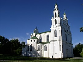 Belarus-Polatsk-Cathedral of Sophia-3.jpg