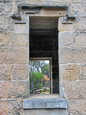Benjamin Boyd - Window of Ben Boyd's Tower, showing sandstone quarried in Sydney and masonry work, plus crosses.