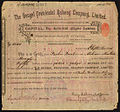 Bengal Provincial Railway Co. Ltd., certificate.jpg