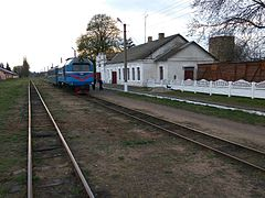 Bershad Railway Station 5.jpg
