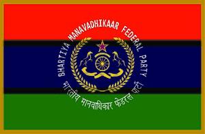 Bhampa new flag.jpg