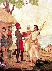 Bheeshma oath by RRV