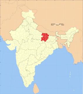 Bhojpuri region Region in India