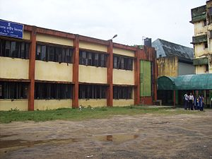 Bidhannagar Government High School - Image: Bidhan Nagar Govt. High School
