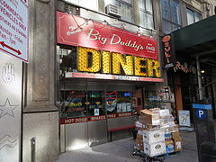 "Big Daddy's Diner in Manhattan with an ""A"" grade displayed in the window"