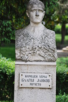 Да не се заборави..злосторства против македонците 220px-Blagoj_Jankov_-_SR_statue
