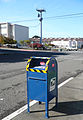 Blue Mailbox and Antenna Eureka CA2.jpg