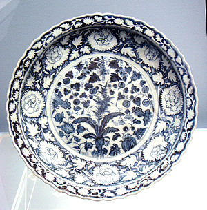Scroll (art) - Chinese plate, Jingdezhen, 1271-1368, with three zones of scrolls with flowers
