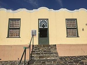 Bo-Kaap - Image: Bo Kaap Museum