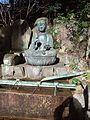 Bodai-ji Temple - Chôzuya.jpg