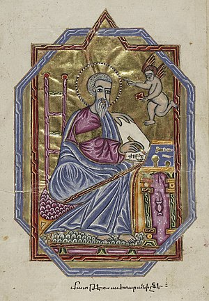 Matthew the Apostle - Matthew in a painted miniature from a volume of Armenian Gospels dated 1609, held by the Bodleian Library